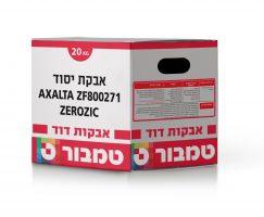 אבקת יסוד AXALTA ZF800271 ZEROZIC