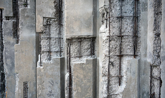 תשתיות וטיפול בבטון